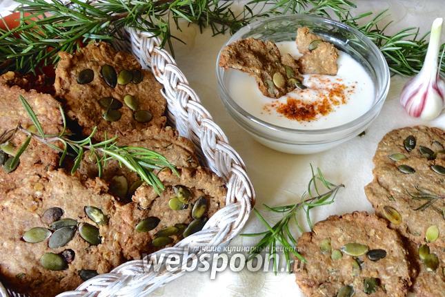 Фото Хлебцы с розмарином и тыквенными семечками