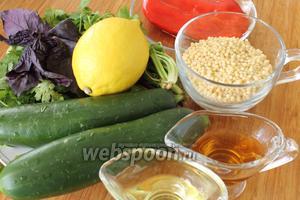 Для салата понадобятся кускус, свежая зелень, огурцы, лимон, оливковое масло, уксус, перцы маринованные и соль.