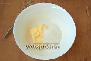Масло заранее достать из холодильника, чтобы оно стало мягким. Выложить его в миску, добавить сахар и ванилин. Хорошо перемешать.