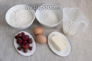 Подготовить основные продукты: муку, сахар, масло сливочное, молоко, яйца, свежую клубнику.