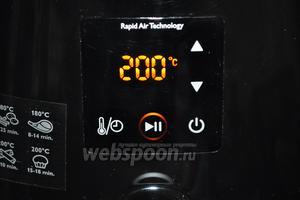 Мультипечь разогреть 3 минуты до 200ºC. У меня мультипечь PHILIPS HD 9535.