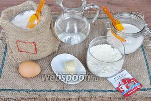 Для теста потребуется мука, сахар, соль, масло, сухое молоко, дрожжи для хлебопечей. Объём стакана в моей хлебопечи 250 мл.