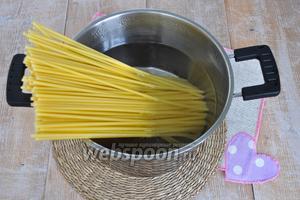 Макароны поставить варить. Налить в кастрюлю воды и когда вода закипит положить макароны.