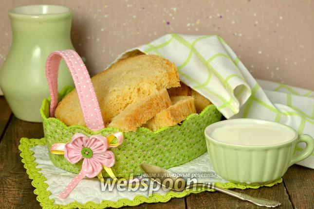 Фото Хлеб с паприкой и луком в хлебопечке