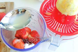 Разрежем на половинки клубнику, добавим сахарную пудру и свежевыжатый лимонный сок.