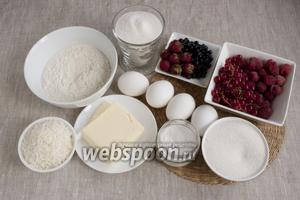 Подготовить необходимые продукты: муку, масло, сахар для теста и белковой шапочки, яйца, крахмал, кокосовую стружку, ягоды.