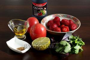 Для салата возьмём клубнику, помидоры (лучше розовые и сладкие), масло оливковое, сок лайма, молотый кориандр, кинзу, базилик, сахар, соль, перец.