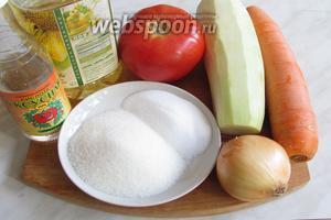 Для заготовки кабачковой икры в домашних условиях на зиму нам понадобятся кабачки очищенные 3 кг, неочищенных это 3,5 кг, помидоры, морковь, масло растительное без запаха, уксусная кислота 70%, лук, сахар, соль.