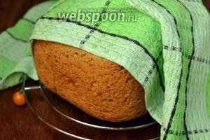 Кладём хлеб на решётку, накрываем полотенцем и даём остыть, после чего можно полезный хлебушек подавать к столу.