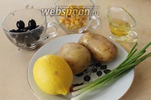 Для салата понадобятся кукуруза консервированная, оливки без косточек, картошка, свежая зелень, оливковое масло и лимонный сок для заправки.