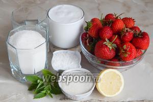 Для приготовления клубнично-кокосового десерта нам понадобится свежая клубника (можно заменить замороженной), кокосовое молоко (у меня собственноручно приготовленное из сухой кокосовой стружки), сок лимона, сахар, желатин, вода кипячёная холодная и веточки свежей мелиссы (любители могут взять мяту).