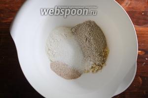 В большой миске смешайте овсяную, пшеничную и цельнозерновую муку. Добавьте имбирные цукаты (мелко порезанные), сахар и разрыхлитель.