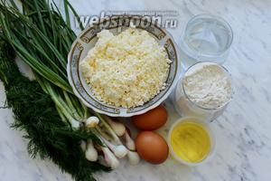 Для приготовления плацинд нам потребуется мука, тёплая вода, творог рассыпчатый, зелёный лук, укроп, яйца и растительное масло.