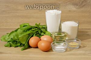 Для приготовления ванильно-шпинатного пирога нам потребуются мука, сахар, шпинат, масло подсолнечное, яйца, разрыхлитель, ванильный сахар, лимонная цедра, соль, кипяток.