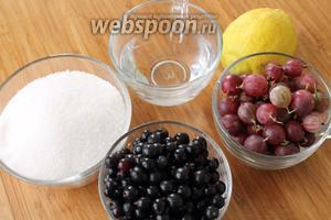 Для компота понадобятся ягоды смородины и крыжовника, сахар, лимон и вода.