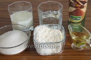Для хлебных локумов понадобятся: мука, вода, сахар, молоко, соль, дрожжи и растительное масло для теста, для обсыпки корица и сахар.