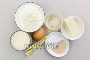 Для приготовления нам понадобятся: соль, сахар, мука, вода, молоко, сыр Фета, яйца, подсолнечное масло, дрожжи.