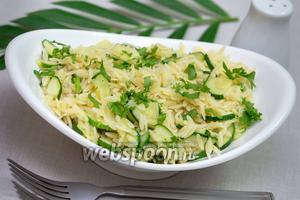 Тёплый салат из пасты ризони и цуккини