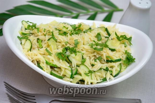 Фото Тёплый салат из пасты ризони и цуккини
