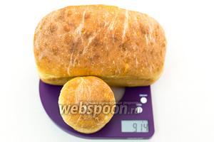 Хлеб готов. Остужаем на решётке. Из данного количества ингредиентов у меня получилась буханка хлеба и небольшая булочка, всё весом почти 1 кг. Приятного аппетита!