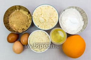 Для приготовления нам понадобятся: мука пшеничная, мука кукурузная, мука миндальная, соль, сахар, подсолнечное масло, апельсин, яйца, разрыхлитель.
