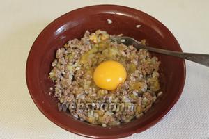 Добавить яйцо (по рецептуре достаточно половинки).