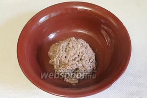 Отварить в микроволновке мясо и отдельно рис.