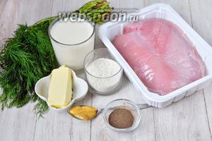 Для приготовления филе индейки в сливочном соусе вам понадобится мука, филе индейки, укроп, перец чёрный молотый, соль, горчица, масло сливочное.