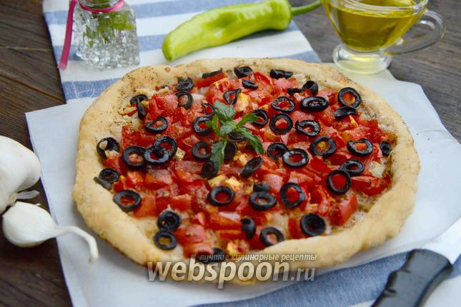 Фото Слоёная лепёшка с маслинами и помидорами