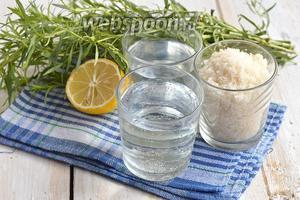 Для приготовления лимонада «тархун» нам понадобится эстрагон, сахар, вода, сильногазированная вода, лимон.
