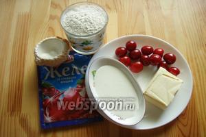 Для приготовления тарталеток нам понадобится желе растворимое «вишня», свежие черешни, мука, сметана, масло сливочное, соль, сода.
