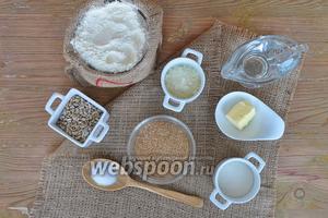Меры указаны в стаканах хлебопечи (250 мл), мука лучше хлебопекарная, такая сейчас продаётся, дрожжи для хлебопечей, соль, сахар, отруби, масло, сливочное и сухое молоко, семена подсолнечника, вот что нам потребуется.