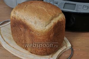 Хлеб остыл и готов к употреблению. Количество продуктов указано из расчёта на большую булку 1000 гр. Если хотите меньше, то необходимо уменьшать количество продуктов пропорционально. При взвешивании весы показали 971 грамм.