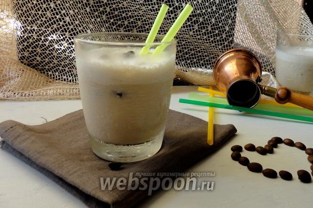 Фото Ледяной кофейный коктейль