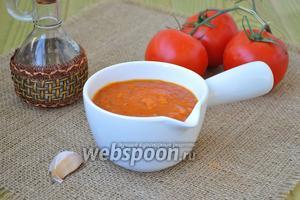 Соус маринара приготовленный в мультиварке