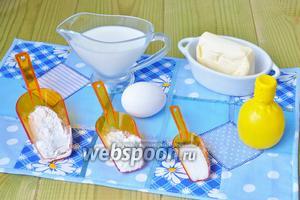 Для капкейков приготовить молоко сухое, сливки 20%, сахар, муку, масло сливочное, ванилин, яйцо, сок лимона, разрыхлитель.