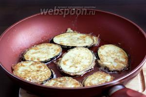 Колечки баклажан обмакнуть в солёное яйцо и обжарить на растительном масле с двух сторон до румяной корочки. Одного яйца хватает на два крупных баклажана.