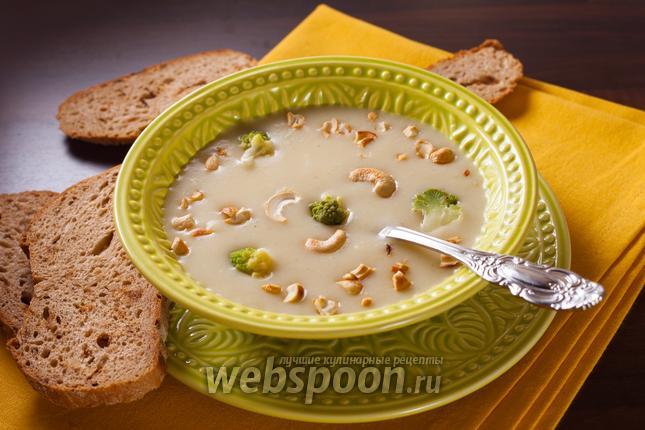 Фото Суп с цветной капустой романеско и кешью