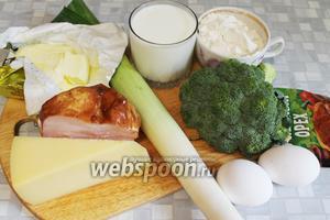 Для приготовления киш лорена взять масло, сливки, муку, лук-порей, брокколи, ветчину (у меня пасторма), сыр, яйца, мускатный орех.