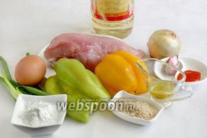 Для приготовления блюда возьмём масло растительное и кунжутное, соус соевый, мёд, куриное филе, лук репчатый, белок яйца, перцы разных цветов, соус чили сладкий, кунжут, чеснок, крахмал, зелёный лук.