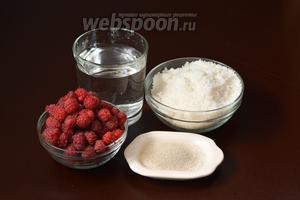 Для приготовления кваса из малины нам понадобится малина, вода, сахар, дрожжи сухие.