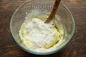 Всыпать муку (не перестарайтесь!) 2 ст.л. вполне достаточно, даже если вам покажется тесто, липким, мы будим формовать варенички на муке и тесто возьмёт, сколько ему надо.