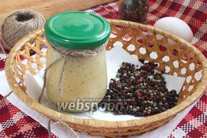 Майонезный соус «Au pouvre»