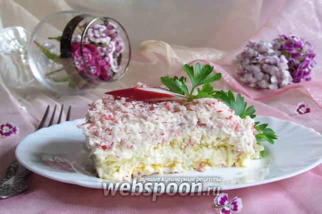 Фото Крабовый салат «Нежный»