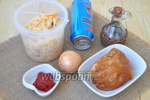 Приготовим капусту квашенную, пиво, бекон, лук, масло, томат, бекон, соль, перец. Немного зелени.