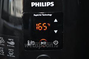 Выставить режим 165°С на 7 минут.