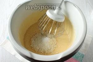 Затем добавить муку и разрыхлитель, хорошо перемешать. Тесто готово.