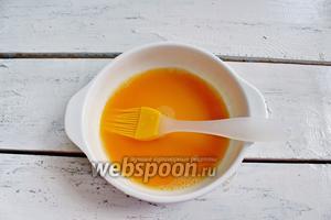 Яичный желток взбить вилкой, добавив воду и щепотку соли.