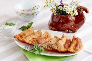 Мини чебуреки с сыром и зеленью