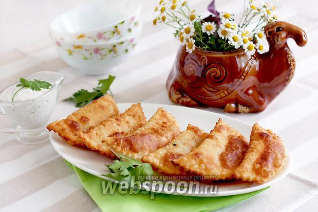 Фото Мини чебуреки с сыром и зеленью
